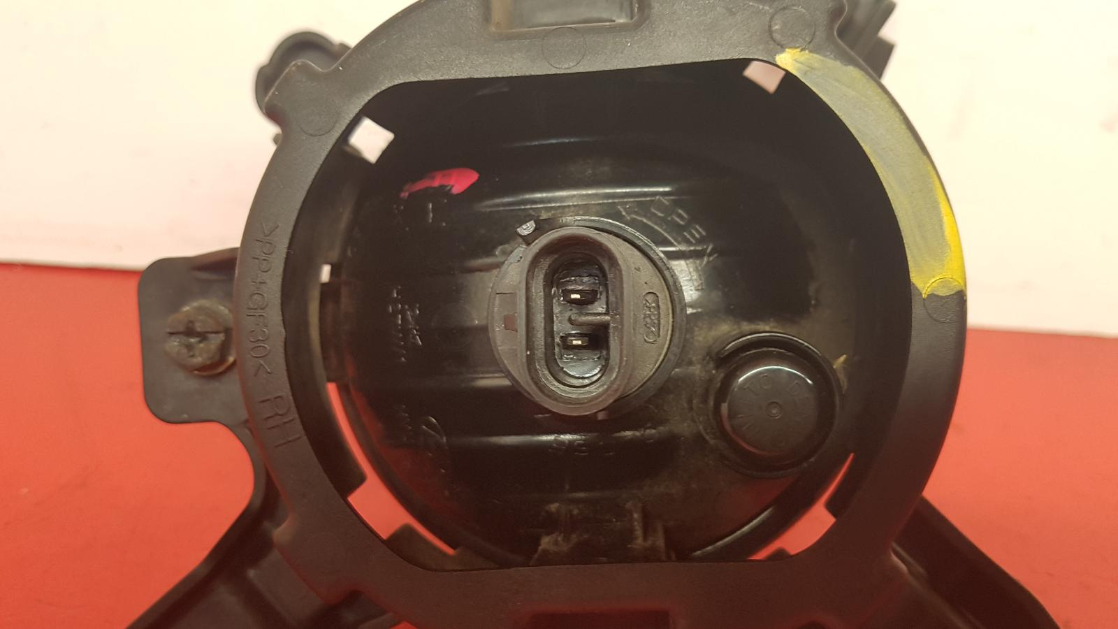 View Auto part Fog Lamp Hyundai Ix35 2014