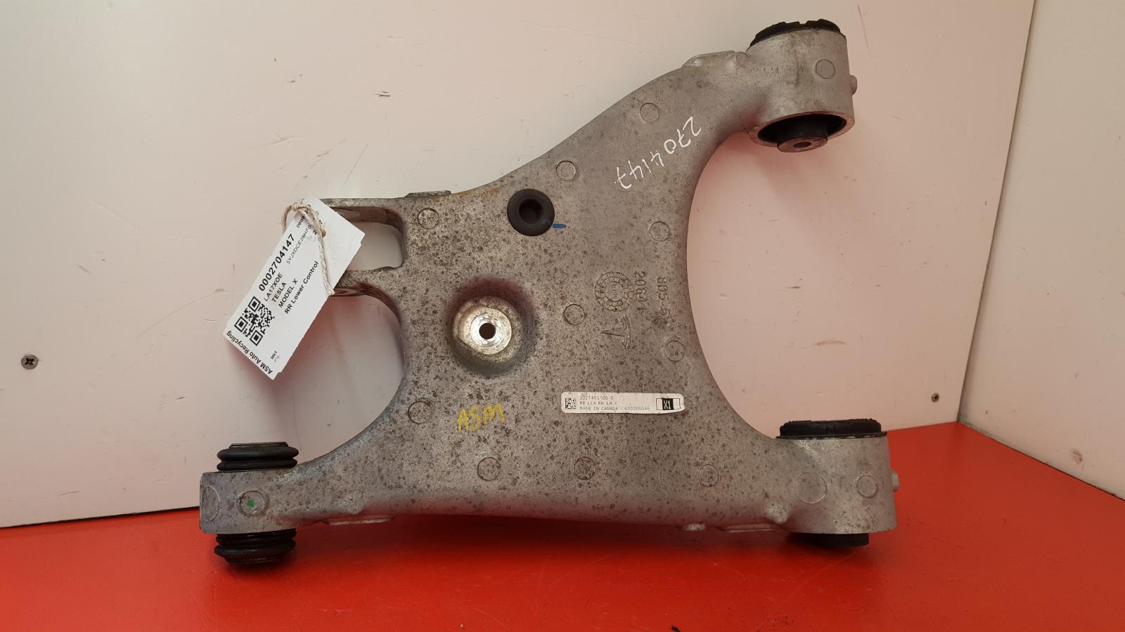 View Auto part RR Lower Control Arm Tesla Model X 2017