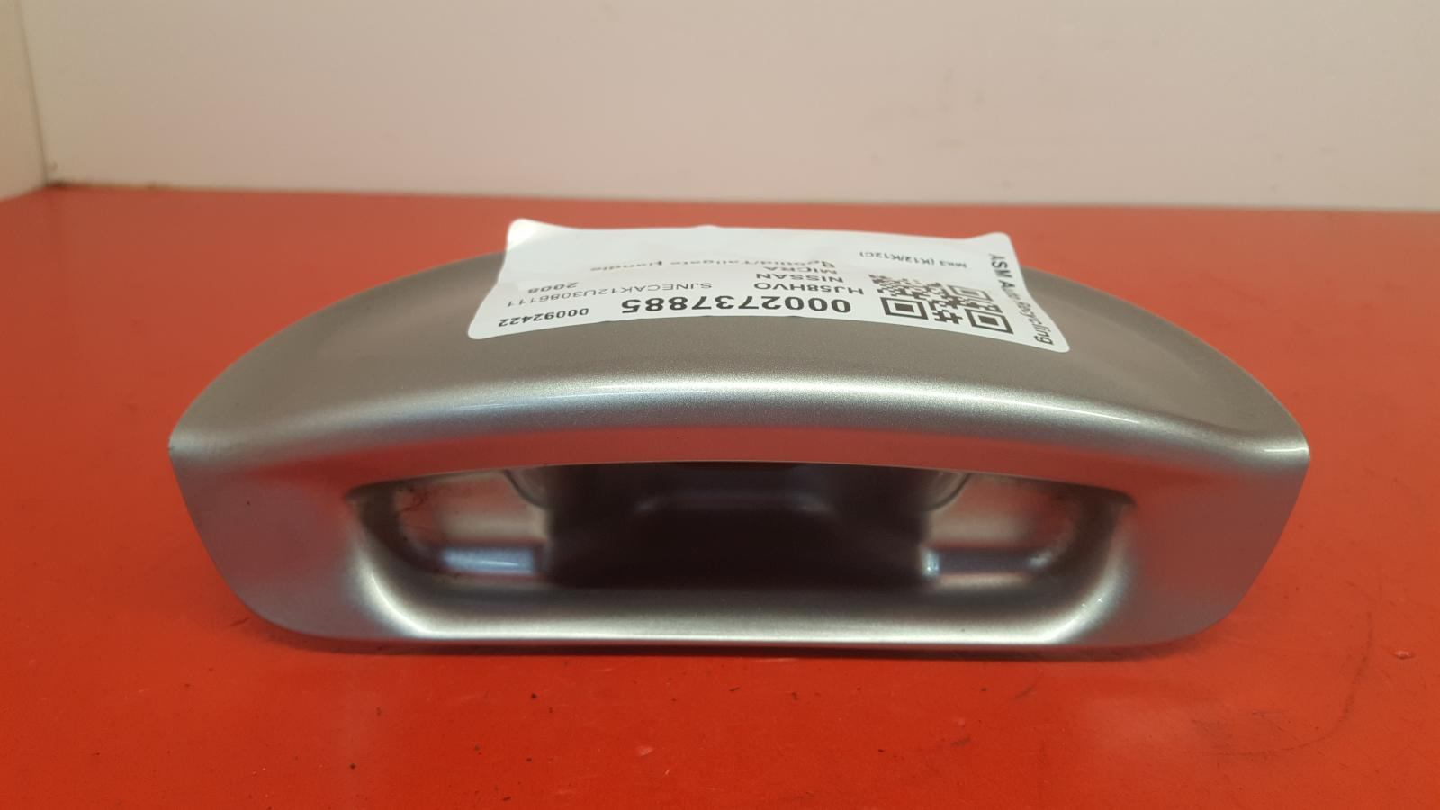View Auto part Tailgate Handle Nissan Micra 2008