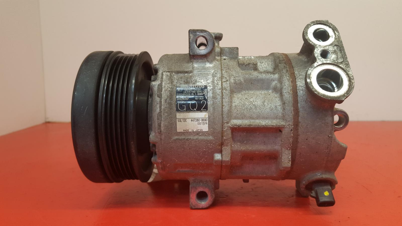 View Auto part Compressor Vauxhall Corsa 2015