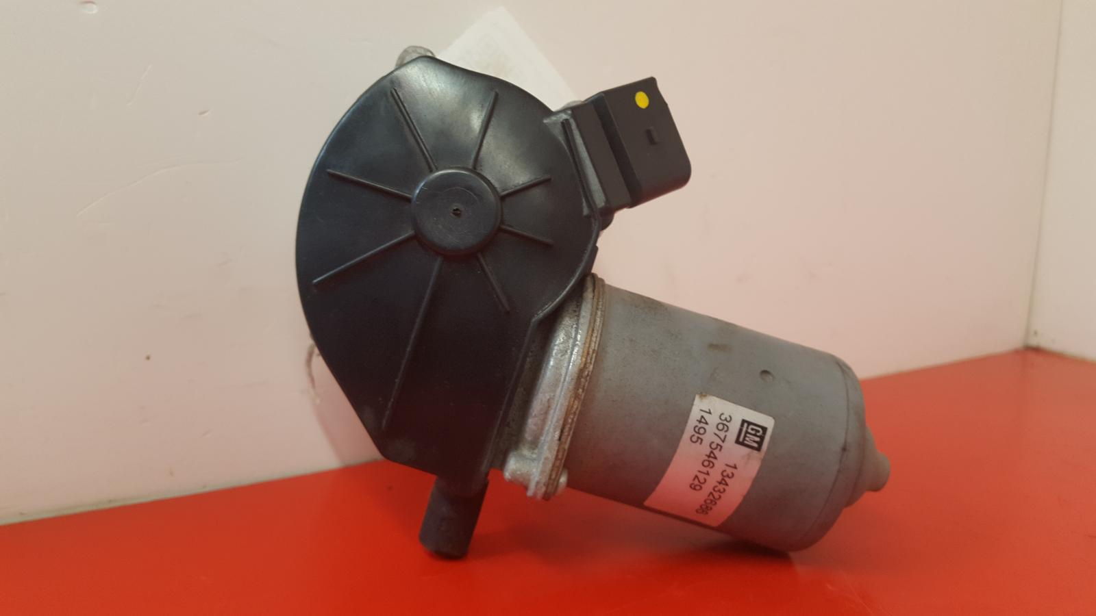 View Auto part Wiper Motor Front Vauxhall Corsa 2015