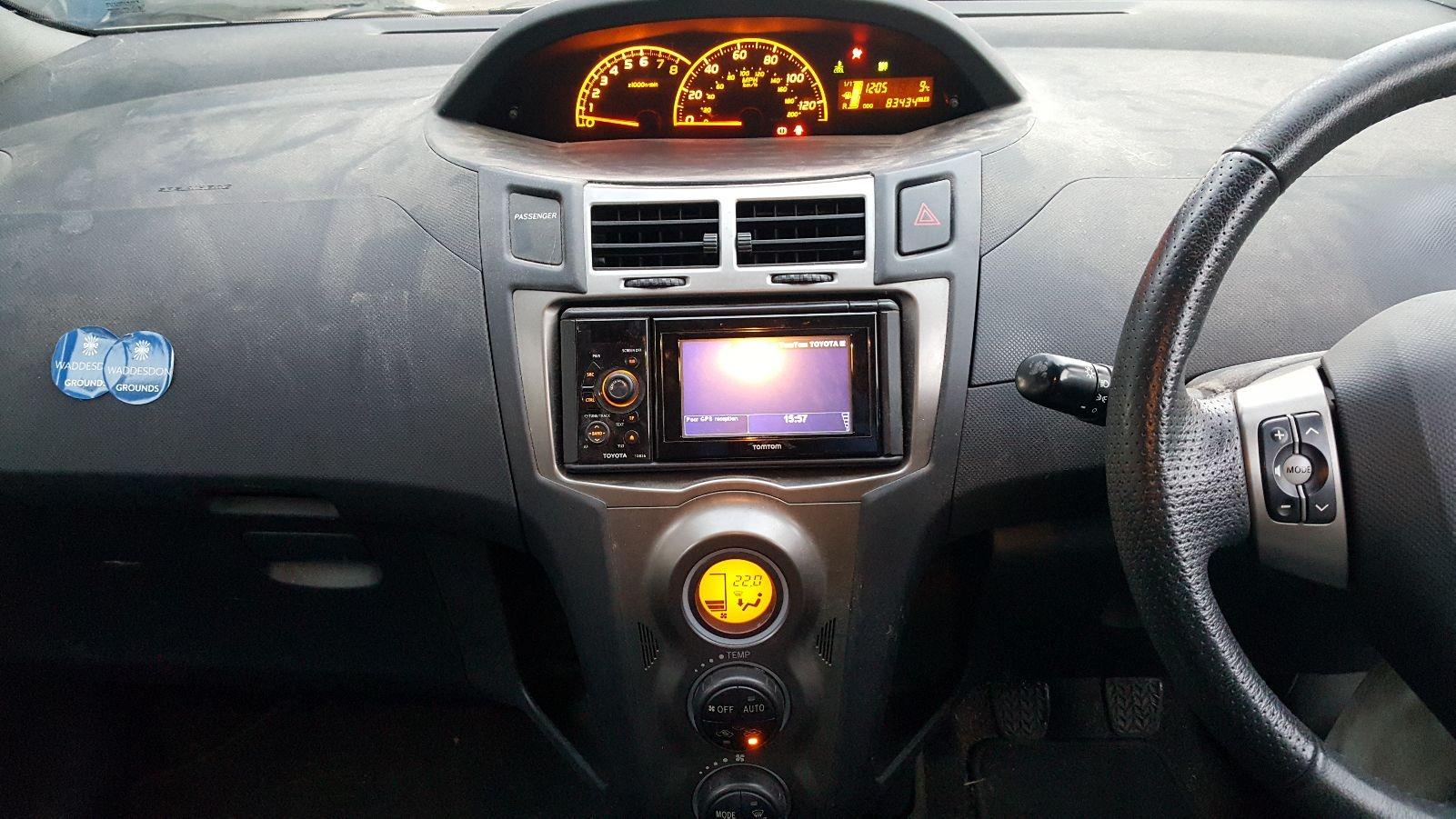 View Auto part Engine Toyota Yaris 2011