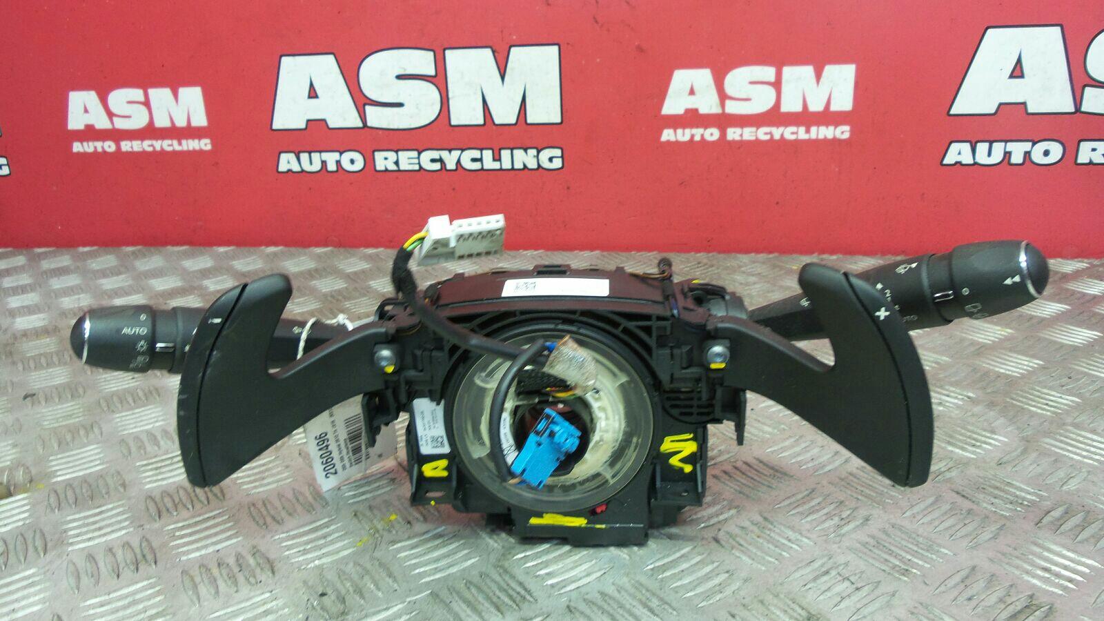 View Auto part Headlight Switch Citroen Ds5 2013