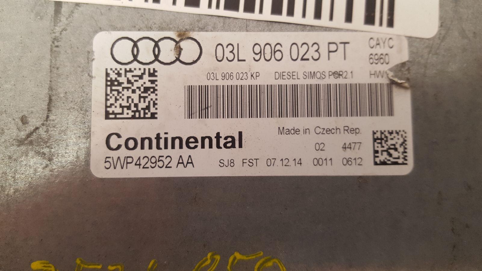 View Auto part ECU Audi A1 2015