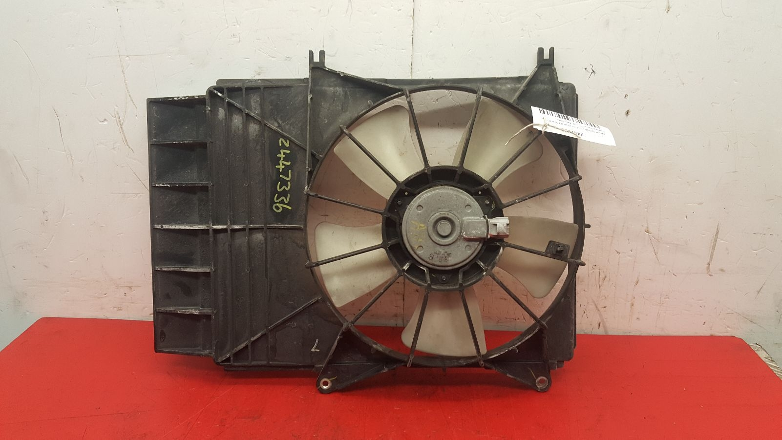 View Auto part Engine Cooling Motor Suzuki Splash 2009