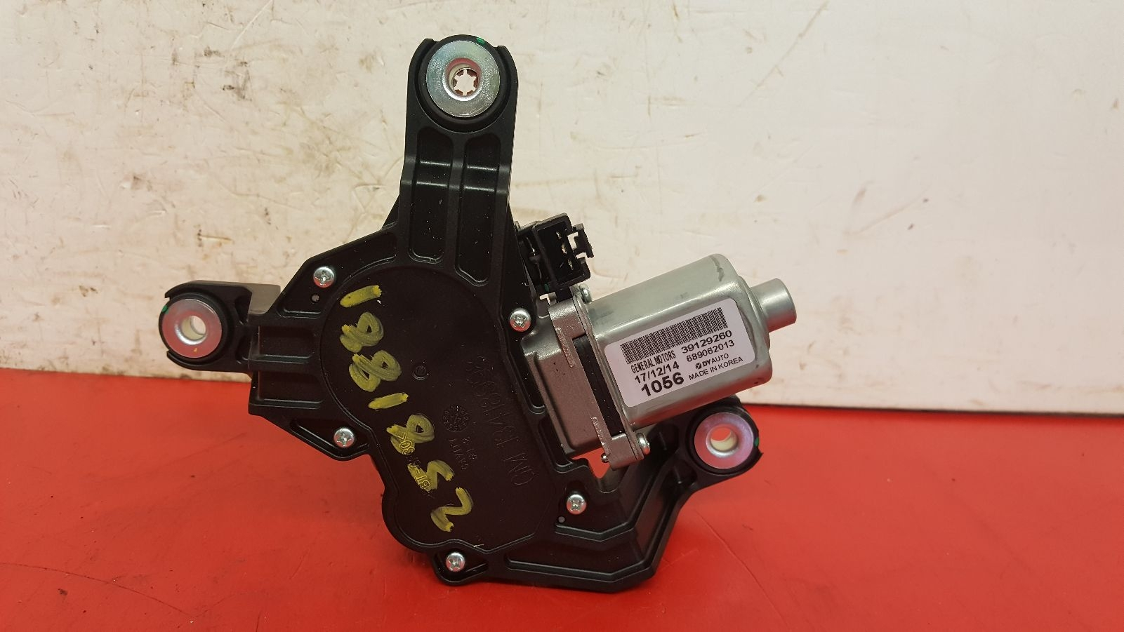View Auto part Wiper Motor Rear Vauxhall Astra 2018