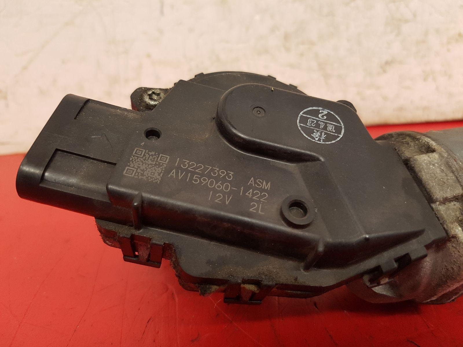 View Auto part Wiper Motor Front Vauxhall Insignia 2009